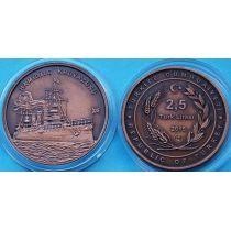 Турция 2,5 лиры 2015 г. Бронепалубный крейсер Гамиде