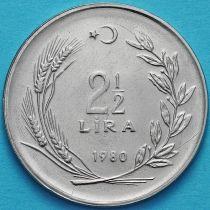 Турция 2,5 лиры 1980 год.