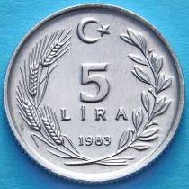 Турция 5 лир 1983 год.