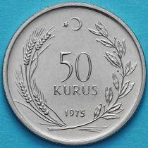 Турция 50 куруш 1975 год.