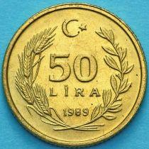 Турция 50 лир 1989 год.