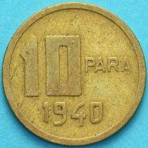 Турция 10 пара 1940-1942 год. VF.
