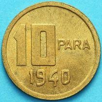Турция 10 пара 1940-1942 год. XF.