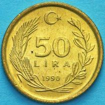Турция 50 лир 1990 год.