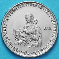 Турция 1 лира 1978 год. FAO
