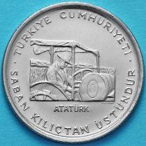 Турция 5 лир 1978 год. FAO.  Ататюрк на тракторе.