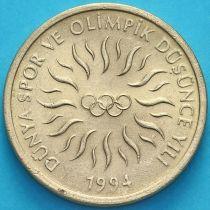 Турция 1000 лир 1994 год. Олимпиада.