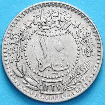 "Турция, Османская империя 10 пара 1909 год. На аверсе под тугрой цифра ""٣"" (3)"