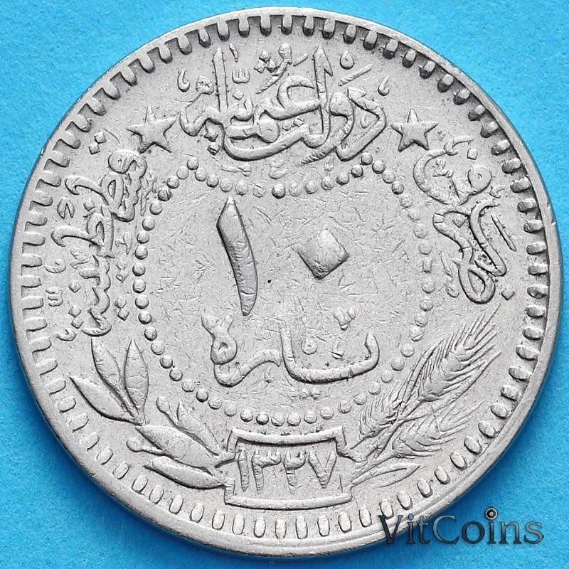 """Монета Турция 10 пара 1909 (1915) год. На аверсе под тугрой цифра """"٧"""" (7)"""