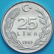 Турция 25 лир 1985 год.