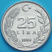 Турция 25 лир 1986 год.