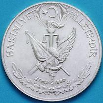 Турция 10 лир 1960 год. Революция. Серебро. №2