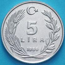 Турция 5 лир 1986 год.