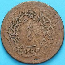 Турция, Османская империя 40 пара 1839 год.