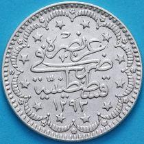 Турция, Османская Империя 5 курушей 1876 год. Серебро.