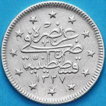 Турция, Османская Империяя 2 куруша 1909 год. Серебро.
