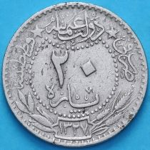 "Турция, Османская империя 20 пара 1909 год. На аверсе под тугрой цифра ""٥"" (5)"