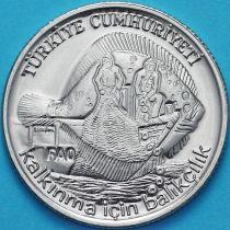 Турция 5 лир 1980 год. ФАО - Рыбный промысел