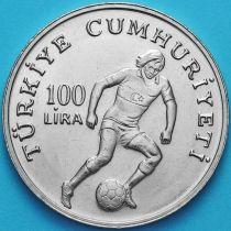 Турция 100 лир 1982 год. ЧМ по футболу.