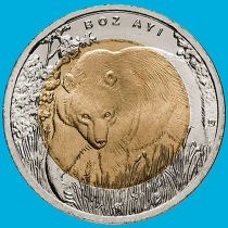 Турция 1 лира 2011 год. Медведь.