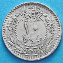 Турция, Османская империя 10 пара 1909 (1914) год.