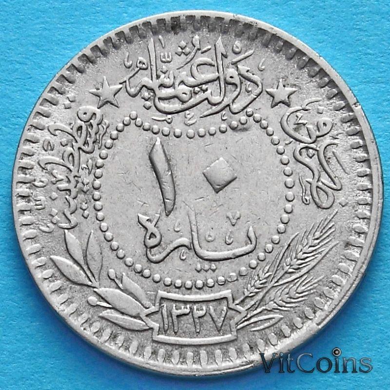 Монета Турция, Османская империя 10 пара 1909 (1914) год.