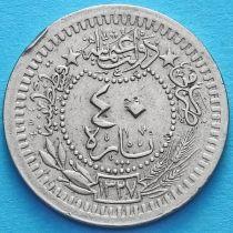 Турция 40 пара 1911 год.