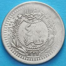 Турция 40 пара 1916 год.