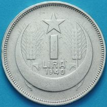 Турция 1 лира 1940 год. Серебро. №1