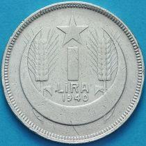 Турция 1 лира 1940 год. Серебро. №2