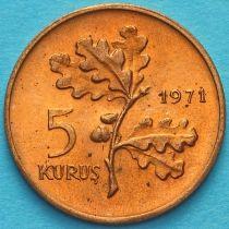Турция 5 курушей 1971 год.