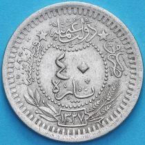 "Турция, Османская империя 40 пара 1909 год. На аверсе под тугрой цифра ""٨"" (8)"