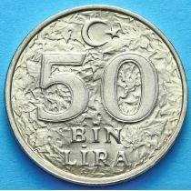 Турция 50000 лир 1996 год. ФАО