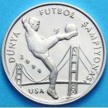 Турция 50000 лир 1994 г. Чемпионат мира по футболу