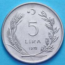 Турция 5 лир 1975 - 1977 год.