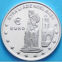 Турция 1.500.000 лир 1997 г. Серебро