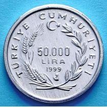 Турция 50000 лир 1999 год. ФАО.