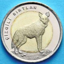 Турция 1 лира 2014 год Полосатая гиена.