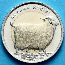 Турция 1 лира 2015 г. Ангорская коза
