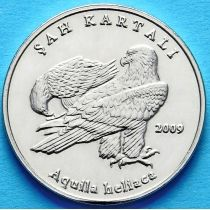 Турция 1 лира 2009 г. Орел