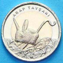Турция 1 лира 2016 год. Тушканчик