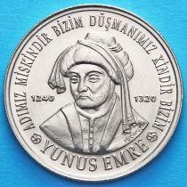 Турция 1000000 лир 2002 год.  Юнус Эмре.