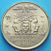 Турция 25 000 лир 1995 год. Защита окружающей среды.