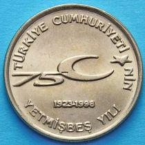 Турция 100000 лир 1999 год. 75 лет Республике.