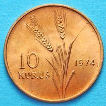 Турция 10 курушей 1974 год.