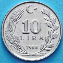 Турция 10 лир 1985 - 1987 год.
