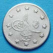 Турция 1 куруш 1891-1903 год.