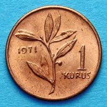Турция 1 куруш 1963-1974 год.