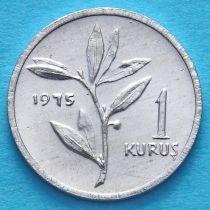 Турция 1 куруш 1975-1977 год.
