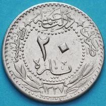 Турция 20 пар 1911 год.